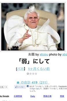 livedoor.blogimg.jp8.jpg