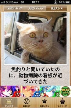 livedoor.blogimg.jp9.jpg